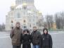 Поездка в Кронштадт